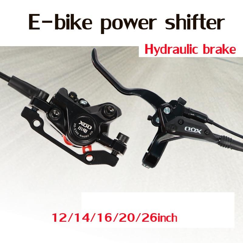 вес электричества - new products light weight original XOD ebike Electricty power control shifter disc brake ebike hydraulic brake