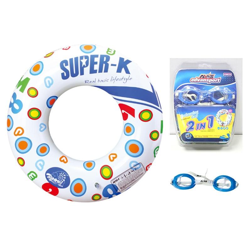 Super-K Inflatable Summer Water Pool Toys Swimming Float Tube Raft Giant Pool Float Swim Ring For children + kids goggle