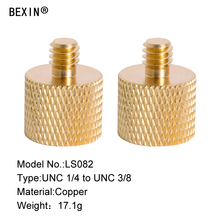 10 pcs 3/8 Female to 1/4 Male Tripod Thread Reducer Adapter Brass Copper screw Connecting camera for tripod ball head