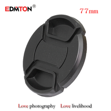 77mm lens cap 77mm Middle Pinch Snap-on Entrance Lens Cap for digicam Lens Filters with Strap for canon sony nikon