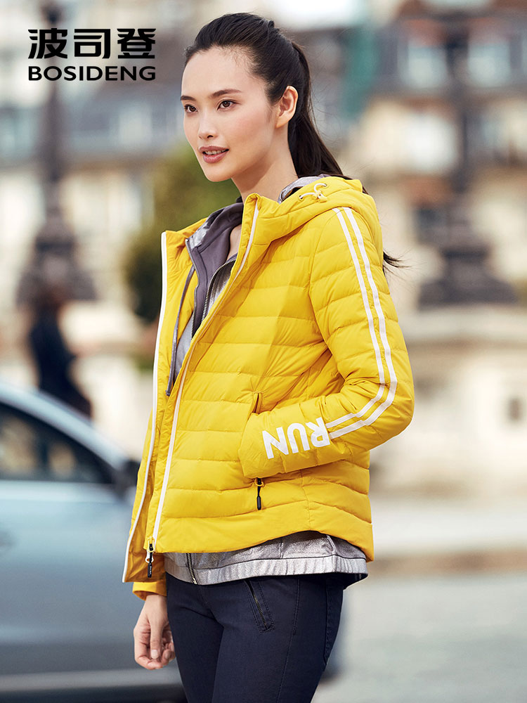 BOSIDENG Spring   down   jacket for women   down     coat   ultra light letter print outside strip high quality rib collar B70132006