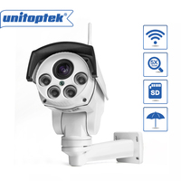 Wireless HD 1080P Bullet Wifi PTZ IP Camera HI3516C SONY 323 4X Zoom Auto Focus 2