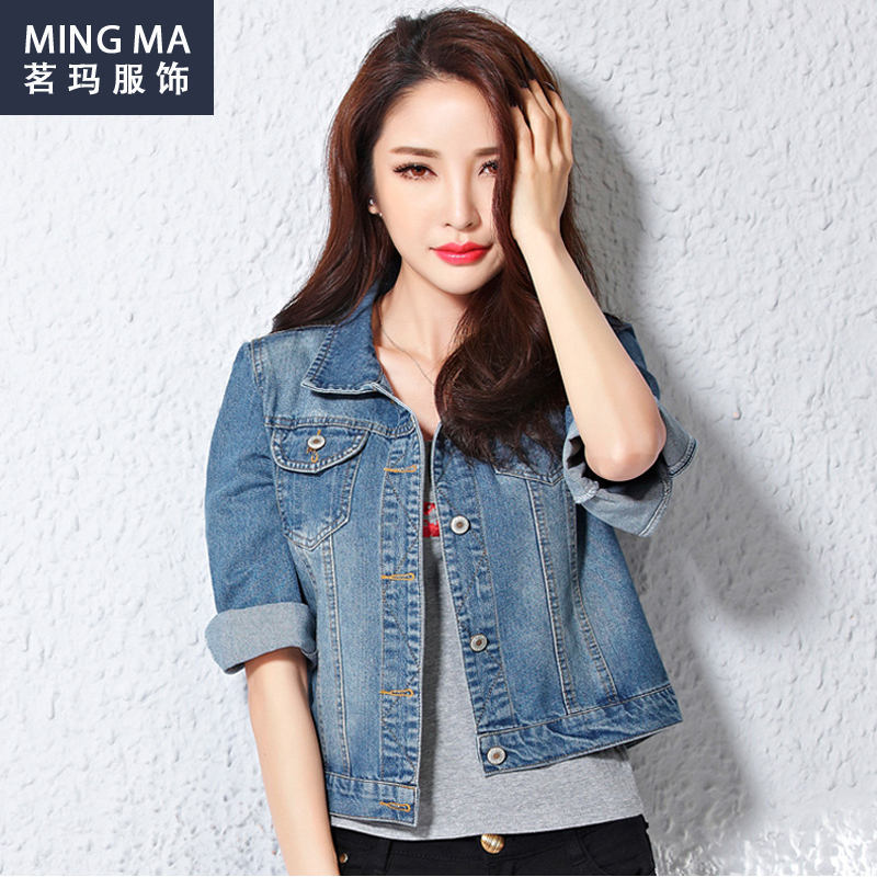 2015 Fashion Summer Style For Denim Jacket Women's Bolero Jaqueta ...