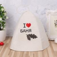 Yün keçe Sauna şapka Anti ısı rus Banya kap banyo ev kafa koruma