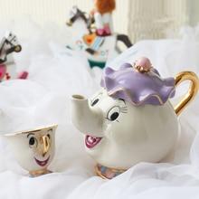100% offizielle Neue stil Cartoon Schönheit Und Das Biest Teekanne Tasse Mrs Potts Chip Teekanne Tasse 2 STÜCKE Ein Satz für sammlung