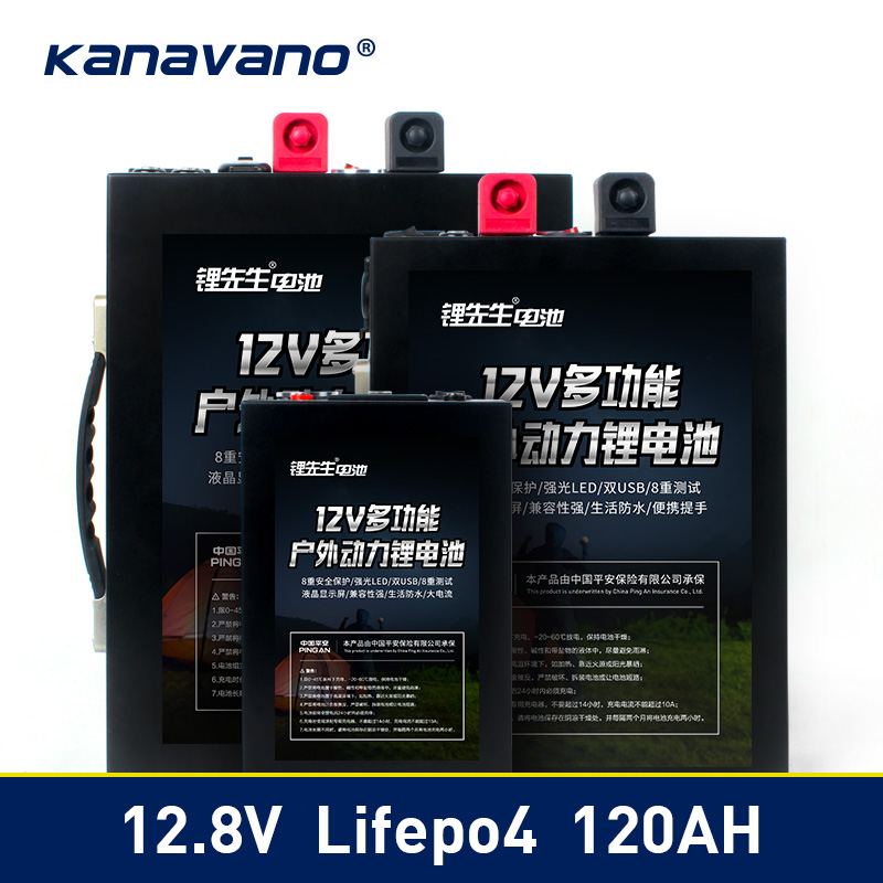 <font><b>12V</b></font> <font><b>LiFePo4</b></font> <font><b>battery</b></font> Lithium iron phosphate <font><b>battery</b></font> 12.8V <font><b>40ah</b></font> 70ah 120ah <font><b>Battery</b></font> Pack with BMS Board 500A For UPS +14.6v 6A image