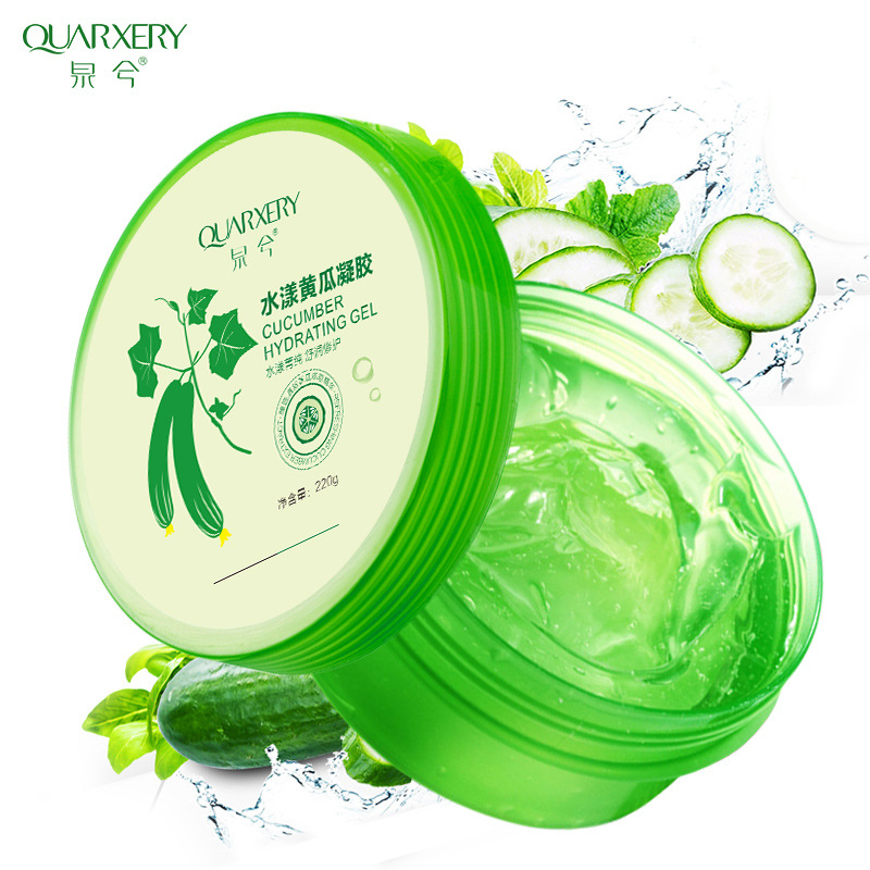 Cucumber Extract Glycerin Skin Care Sleeping Mask No Wash Lift Hydration Whitening Acne Face Mask Skinfood Bubble Mask for Face недорого
