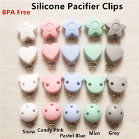 10pcs Silicone Baby Pacifier Dummy Teether Chain Holder Clips DIY Baby Soother Nursing Teething Craft Accessories