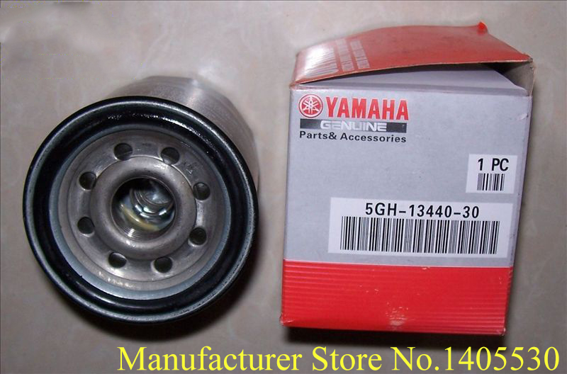 US $34 78 6% OFF|Free shipping Outboard motor part oil filter for Yamaha  boat engine accessories 5GH 13440 30-in Boat Engine from Automobiles &