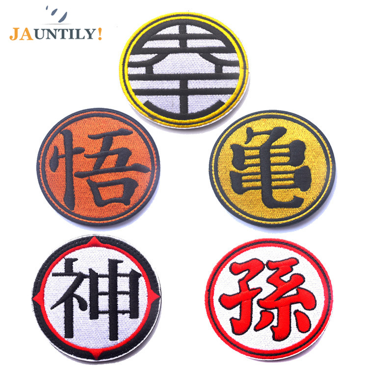 Chinese characters Turtle God Grandson Badge Hook&Loop Fasteners Armband  Braided Label Embroidery Collectibles