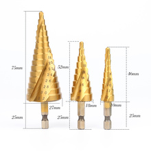 3pcs/set HSS Spiral Grooved High Speed Steel Step Drill Bit Set 4mm to 12mm/20mm/32mm Wood Drilling Cut Tool Set Wholesale Price