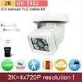 H.265 4*720 P câmera ip com PoE cabo resolução 2 K UHD 4mp/1080 P HD ao ar livre/interior IP66 câmera de segurança câmeras de cctv GANVIS GV-T452 pk