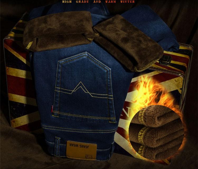 HTB1LTOXNXXXXXbsXFXXq6xXFXXXG Activities Warm Jeans High Quality