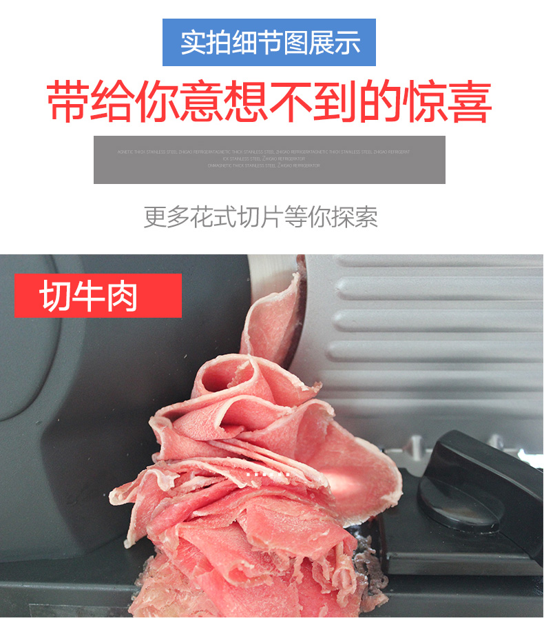 Beef Mutton Slices Toast Bread Beef Cattle and Potatoes Mutton Slicer Household Meat Slicer Electric Planing Machine Small 2