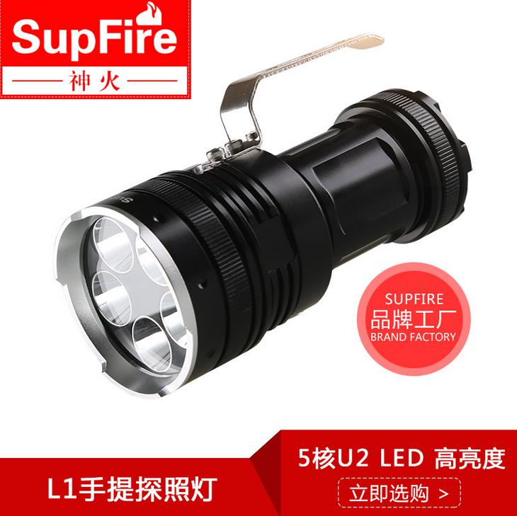 SupFire L1 Portable searchlight 50w high power 3800 lumens CREE XML-U2 LED*5 rechargeable flashlight объектив yajiamei cree xml 5 6 u2 21 2 yjm cree xml 20