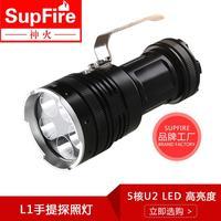 SupFire L1 Portable searchlight 50w high power 3800 lumens CREE XML U2 LED*5 rechargeable flashlight