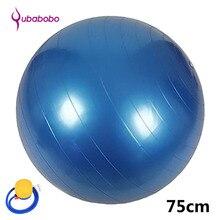 75Cm Penebaran-bukti Yoga Ball Slimming Ball Kebidanan hamil Kelahiran Ball Berkualiti tinggi Bola Kebugaran + Percuma 1 Air Pam