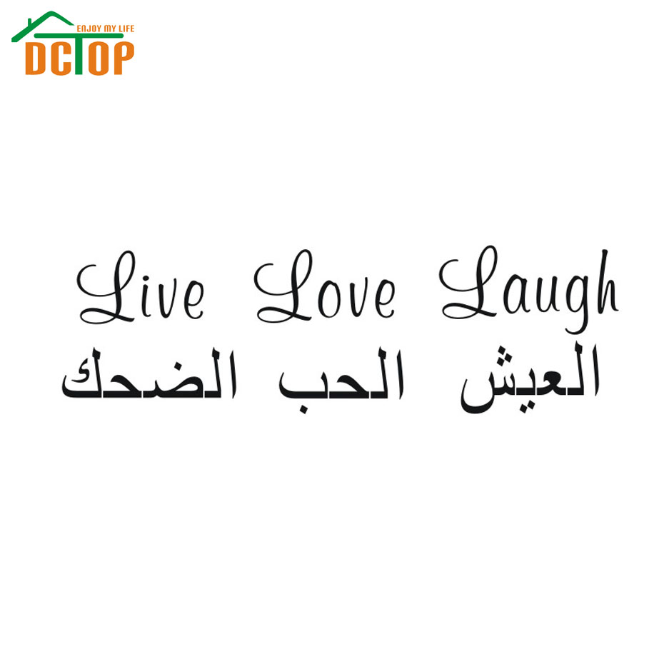 Dctop Arabic Live Love Laugh Vinyl Wall Stickers Lettering Living