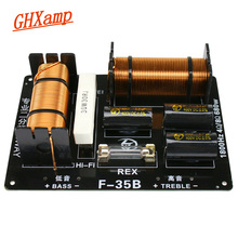 GHXAMP 680 واط 2 طريقة كروس 1800 هرتز ثلاثة أضعاف باس المتكلم كروس 4 8ohm ل المهنية مكبر صوت للمسرح 1 قطعة
