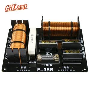 Image 1 - GHXAMP 680 واط 2 طريقة كروس 1800 هرتز ثلاثة أضعاف باس المتكلم كروس 4 8ohm ل المهنية مكبر صوت للمسرح 1 قطعة