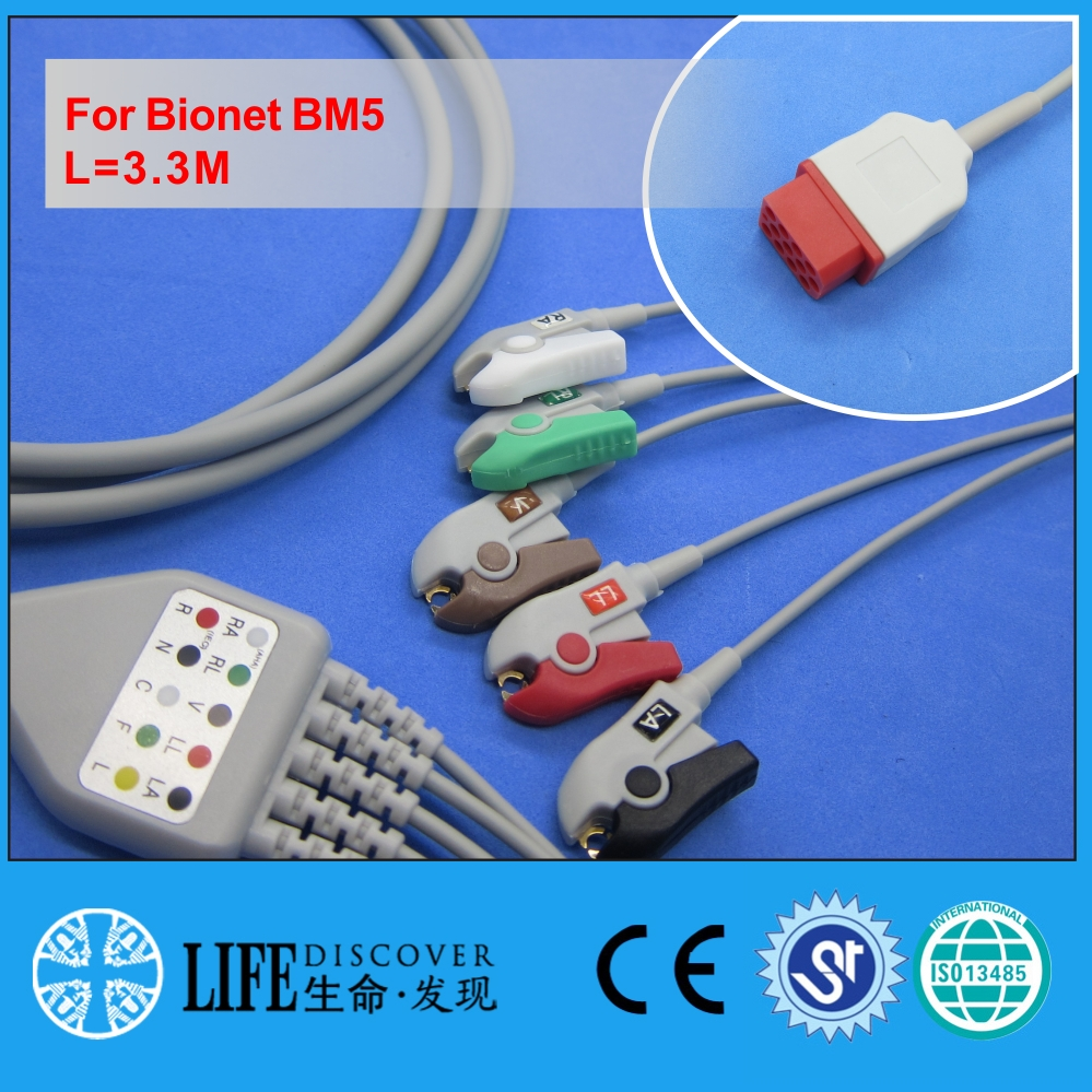 one piece ECG cable with 5 clip lead wires for Bionet BM5 patient monitor кабель qed hdmi reference 2m