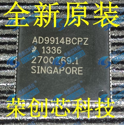 in stock can pay AD9914BCPZ AD9914BCP AD9914