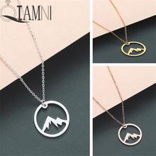 Ожерелье QIAMNI с подвеской в виде горы для женщин и мужчин, уличное украшение для путешествий, подходит для скалолазания, для подарка любимым, ...