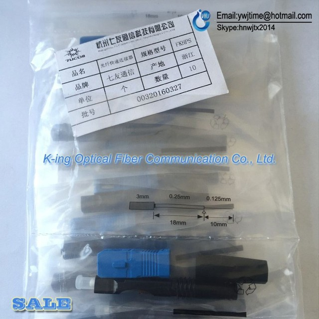 200 Unids/lote 7U convertidor De Fibra Óptica Conector Fast/FTTH Rápido Connector7U SC conectores rápidos de fibra de Mejor calidad que 3 M 8802