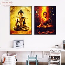 Buddha Gold Body Artwork Posters and Prints Canvas Art  Painting  Wall Pictures For Living Room Home Decoration Decor No Frame стоимость