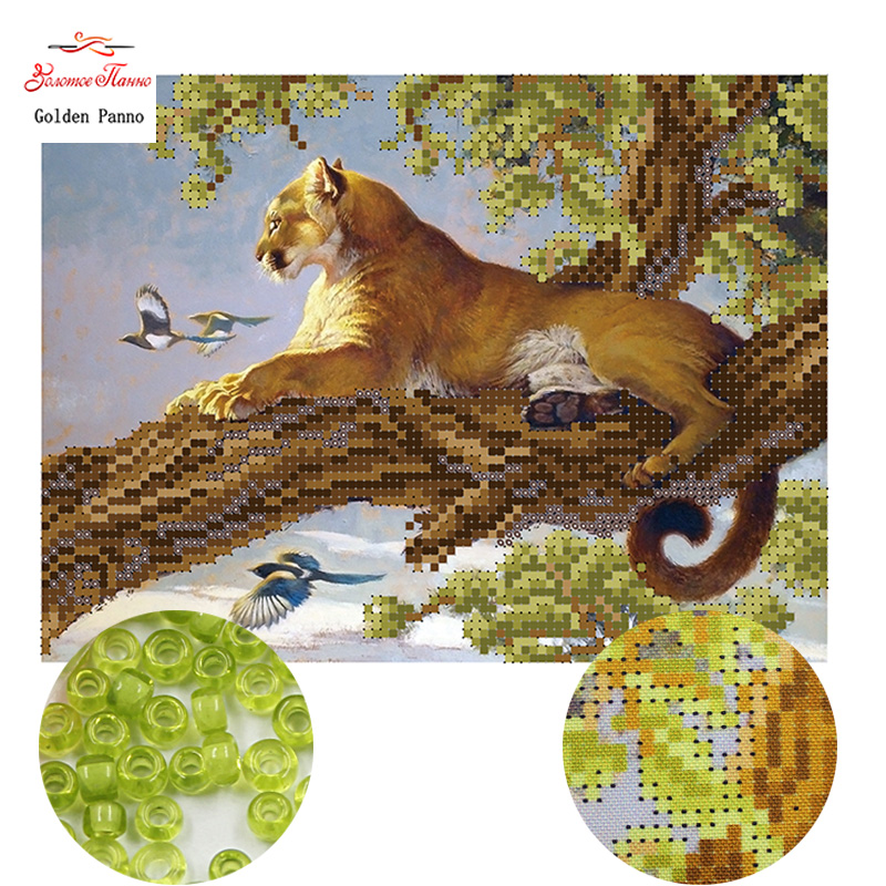 Golden Panno,Needlework DIY Cross Stitch Sets For Embroidery Kits Leopard Pattern Counted Bead Cross-Stitching 0413