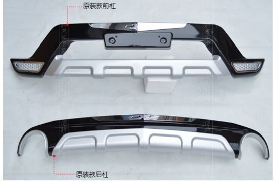 Car styling ABS Front + Rear Bumper Protector Guard Skid Plate 2PCS Fit For Mazda CX - 5 With LED Lamp for 2013 -2015