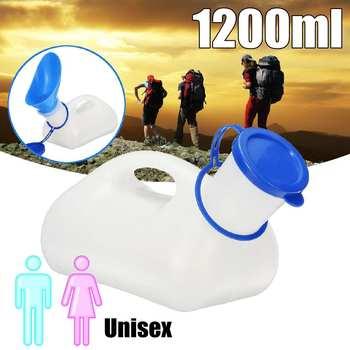 1200ML Unisex przenośny pisuar pisuarowy butelka toaletowa do podróży Camping Outdoor + kobiecy Adapter tanie i dobre opinie Czujnik pisuar Grawitacja flushing Xueqin plastic
