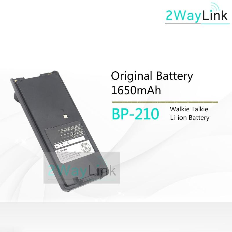 Battery IC-V8 BP210 IC-A6 BP-209 IC-F11 NI-MH 1650mah Compatible
