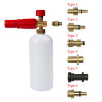 Boquilla de espuma para lavadora de alta presión, generador de espuma, pistola de espuma, para Karcher, Bosch, Lavor, Decker negro, Nilfisk Kew alto