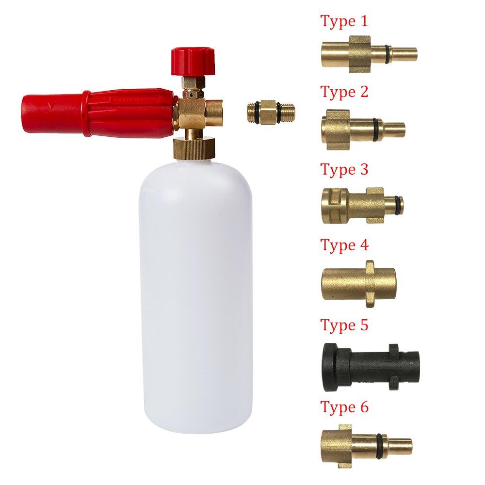 Foam Lance Pressure Portable Washer Car Wash Jet Gun Cannon For Karcher k2-k7 HL