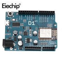 Smart Electronics ESP-12E D1 WiFi uno based ESP8266 shield for arduino Compatible IDE