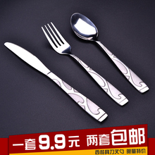 0 Kitchen catering western cutlery 18- 10 stainless steel steak knives and forks spoon three pieces set