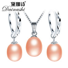 Dainashi Jewelry Sets Freshwater Pearl Jewelry Sets Oorbell and Hang 925 Sterling Silver Wedding Fashion Sets for Women 2018