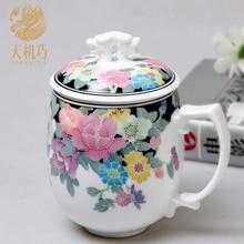 Underglazed Colorful Ceramic Cup Home Decor Teaware China Porcelain Handmade Tea Milk Coffee