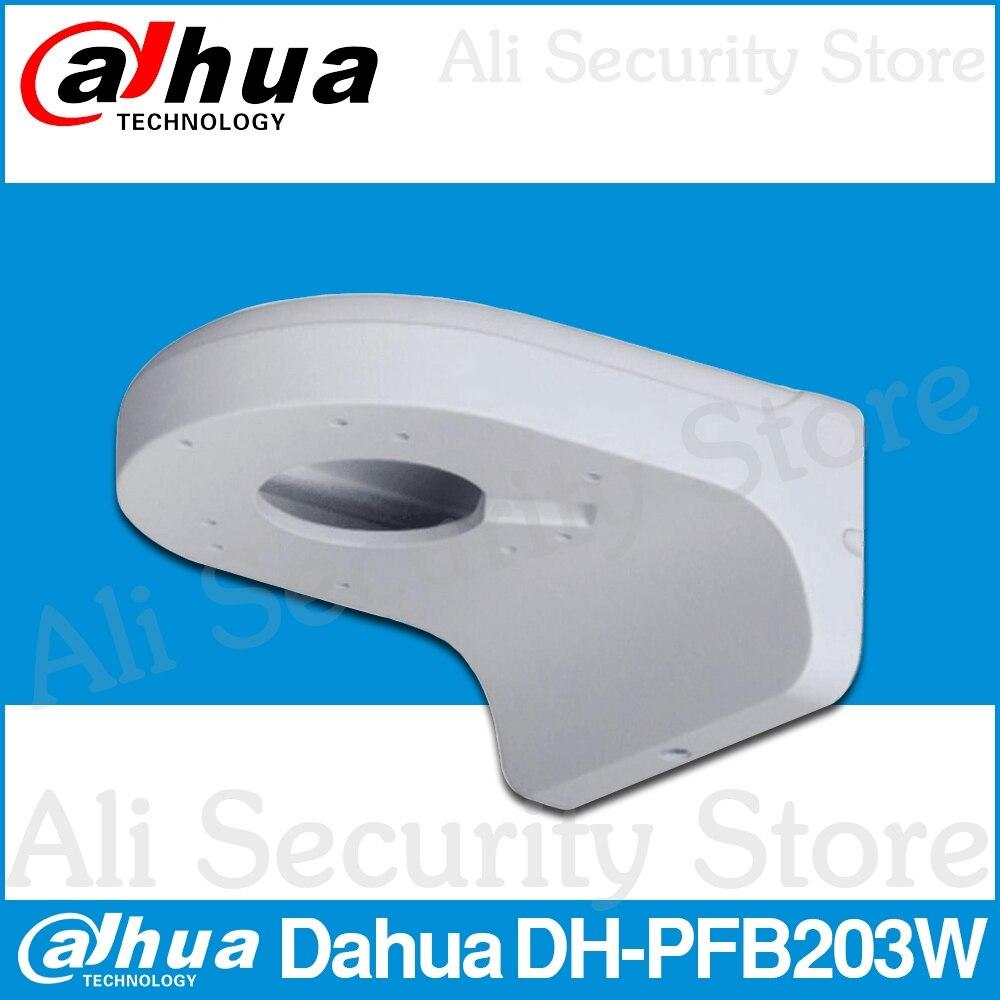 Dahua Bracket PFB203W For DH IP Camera Waterproof Wall Mount Bracket Suit For IPC-HDW4431C-A Dome CCTV Camera DH-PFB203W