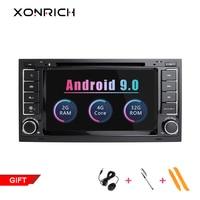 2 Din Android 9.0 Car Multimedia Player For VW/Volkswagen/Touareg/Transporter T5 2004 2011 AutoRadio DVD GPS 2G RAM 32 GB ROM