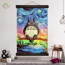 Totoro Art Starry Night Giclee print van Gogh Modern Wall Art Print Pop Art Posters and Prints Scroll Canvas Painting Pictures недорго, оригинальная цена