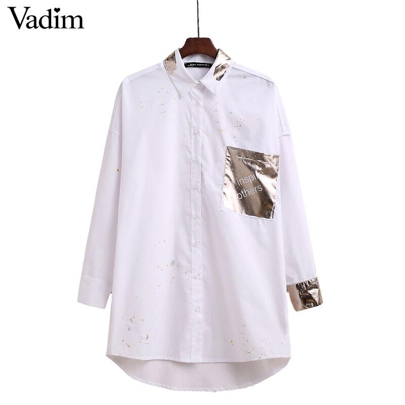 Womens Oversized White Shirt | Artee Shirt