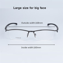 Oversized Business Glasses Frame Men Eyewear Pure Titanium Optical Prescription Oculos Large Size Eyeglasses