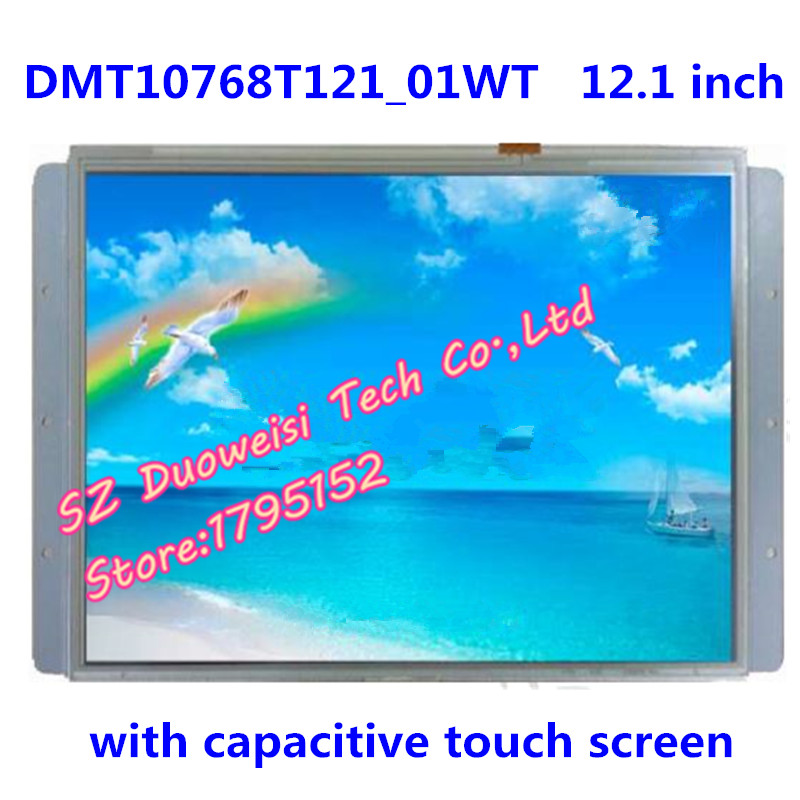 DGUS DMT10768T121_01WT 12.1 inch touch screen industrial serial screen industrial screen configuration screen полотенцесушитель domoterm dmt 109 т5