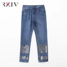 RZIV 2017 женские джинсы случайные сплошной цвет блестки вышитые джинсы