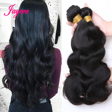 stema hair brazilian body wave 4 bundles meches bresilienne lots 8a kbl hair wet and wavy virgin brazilian hair capelli umani