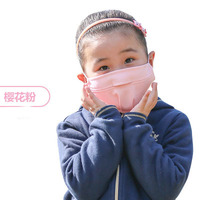 Children Keep Warm Outdoor Masks Cold Proof For Winter Riding Breathe Freely Face Dustproof Brushed Mask Sunscreen Child