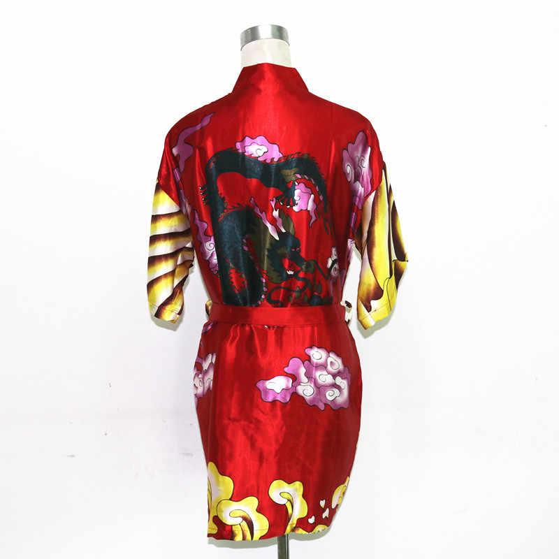 2018 Mới Mùa Xuân Mùa Hè của Phụ Nữ Áo Choàng Tắm Kaftan Lụa Áo Choàng Áo Choàng In Ấn Đồ Ngủ Kimono Gown một kích thước Dropshipping