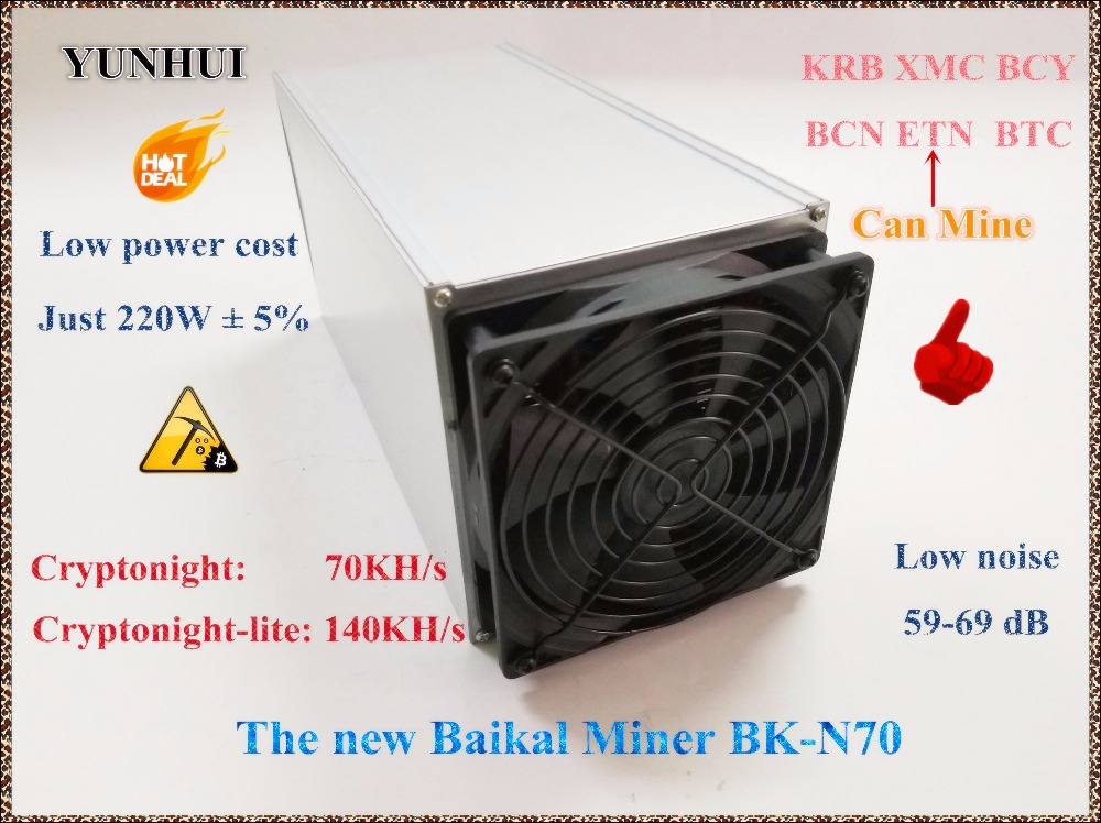Baikal Giant N70 Cryptonight 70KH/S Cryptonight-lite 140KH/S 220W Mining ETN XMC AEON Upgrate Version Baikal Giant N+ N цены